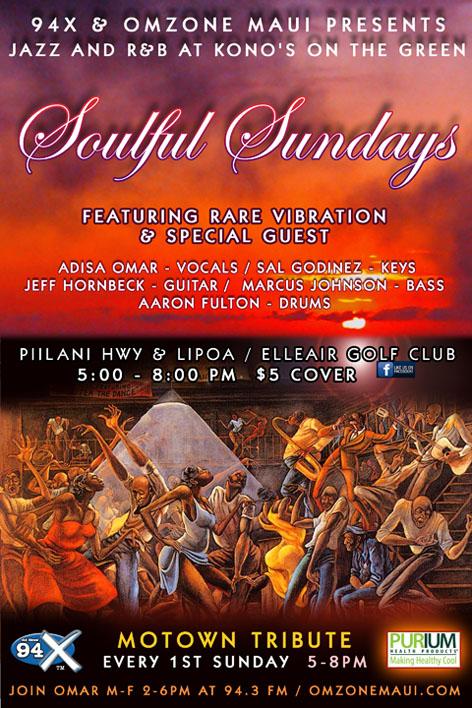 Soulful Sundays 8x12 60dpi